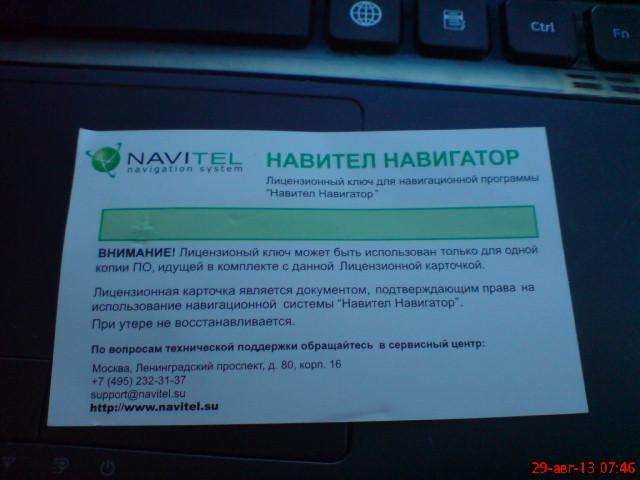 masterclick 2.0 лицензионный ключ