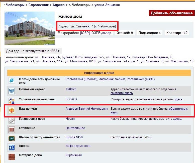 Если вы уже зарегистрированы на яндексвебмастер, в справочнике отобразятся адреса и телефоны организаций