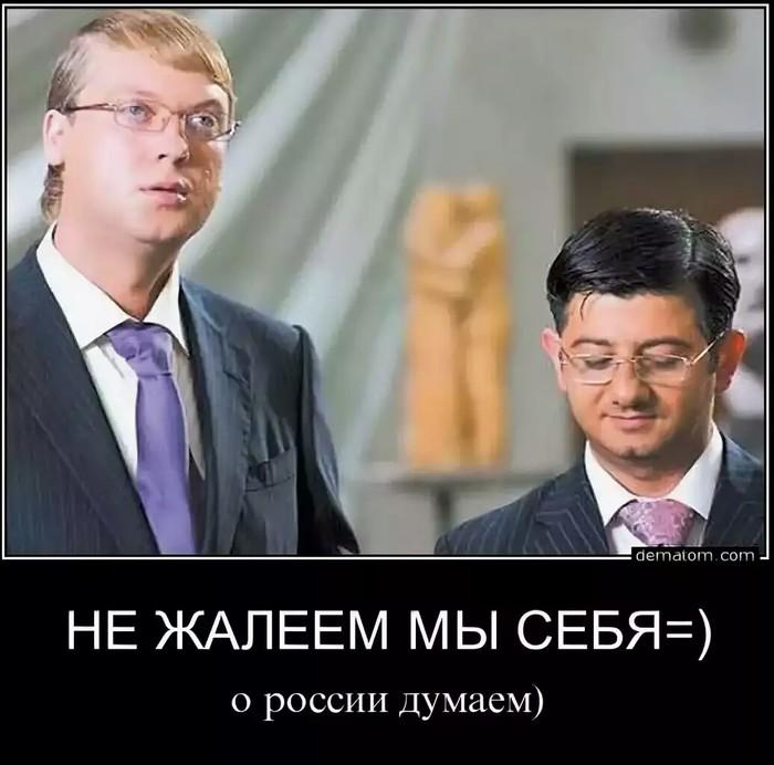 Картинка о россии думаю, генэ яратам