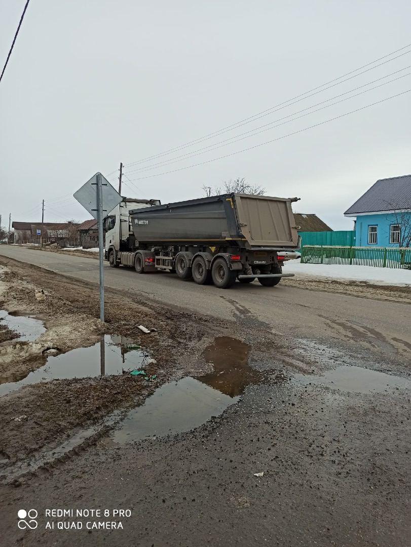 Фото от 7 апреля 2021 из сообщества«Pro Янтиково»