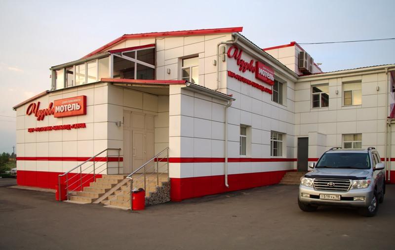 мотели на трассе ярославль с петербург