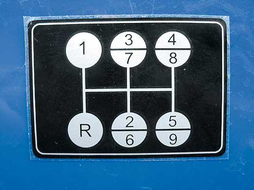 Подскажите схему переключения передач на Супер МАЗ, двигатель ЯМЗ-238.  А лучше картинку-схему (гуглить не отправлять.