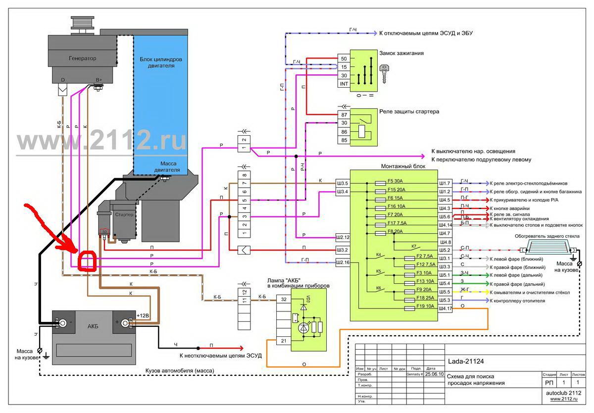 подключение противотуманок ваз 21124 схема